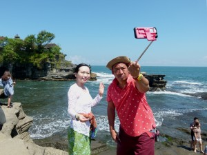Japanese Tourists, Tanah Lot